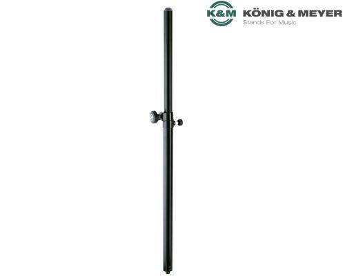 K&M ディスタンスロッド 21337B (ストレートタイプ/ブラック)
