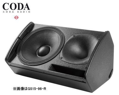 CODA AUDIO (コーダオーディオ) G515-96 2-Wayフルレンジ・スピーカー