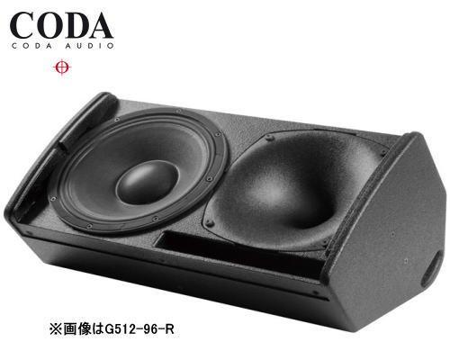 CODA AUDIO (コーダオーディオ) G512-96 2-Wayフルレンジ・スピーカー