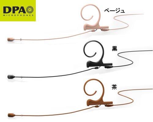 DPA d:fine 88 単一指向性 シングルイヤー・ロングブーム(120mm)  4288-DL-F-B00-LE(黒)※在庫限り