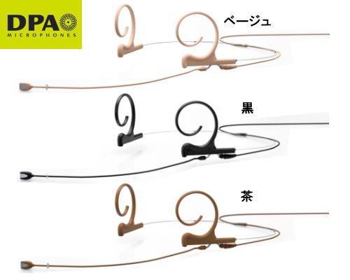 DPA d:fine 単一指向性 デュアルイヤー・ロングブーム(120mm) 4188-DL-F-B00-LH(黒) ※在庫限り