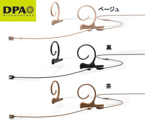 DPA d:fine 単一指向性 デュアルイヤー・ミディアムブーム(100mm) 4188-DL-F-B00-MH(黒) ※在庫限り