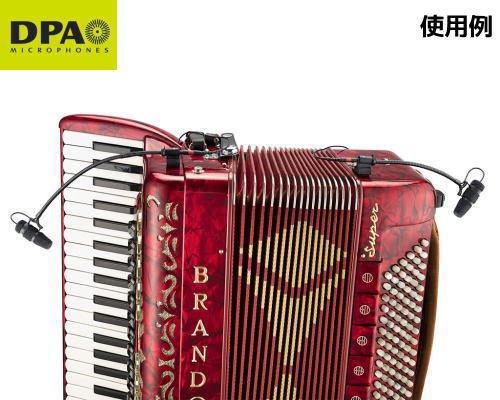 DPA CORE4099楽器用マイクロホン アコーディオンセットモデル 4099-DC-1-101-A