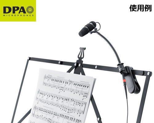 DPA CORE4099楽器用マイクロホン クランプマウントセットモデル 4099-DC-1-101-CM