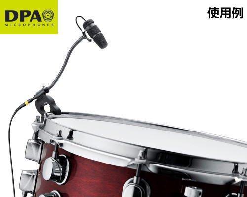 DPA CORE4099楽器用マイクロホン ドラムセットモデル 4099-DC-2-201-D