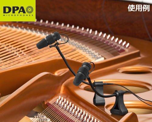 DPA CORE4099楽器用マイクロホン ピアノセットモデル 4099-DC-1-101-P