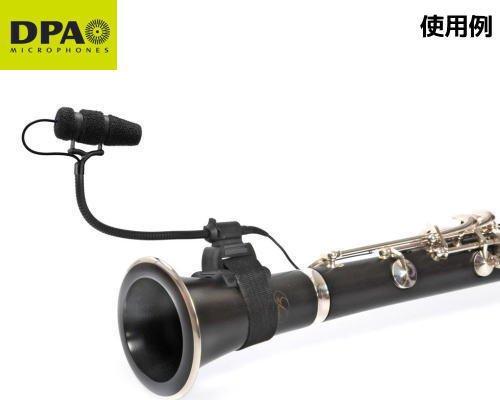 DPA CORE4099楽器用マイクロホン 木管楽器セットモデル 4099-DC-1-101-U