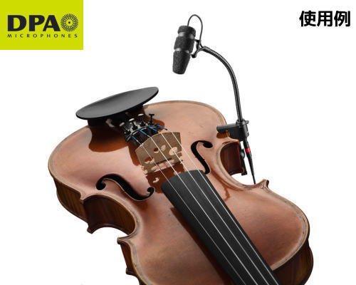 DPA CORE4099楽器用マイクロホン バイオリンセットモデル 4099-DC-1-199-V