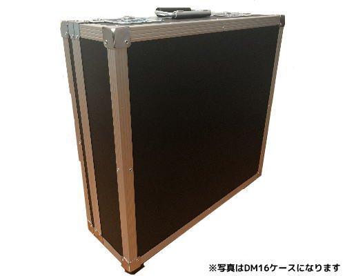 MIDAS(マイダス)DM12用ケース(キャスター無)PULSE/パルス(エンビケース)