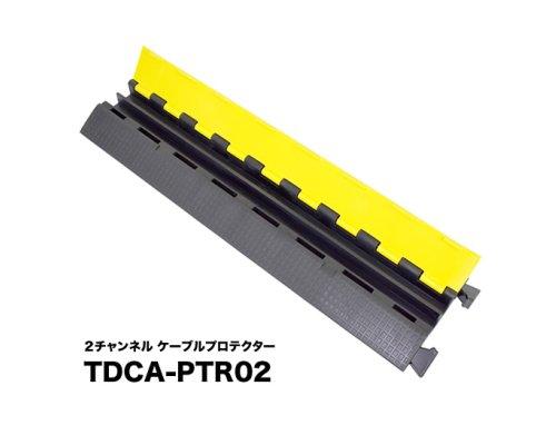 プロテクター ケーブル ケーブルプロテクター『Type SPPA564/565』