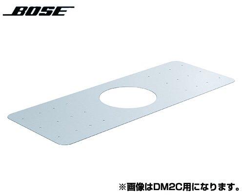 BOSE(ボーズ)DM3C ROUGH-IN KIT(6個セット)