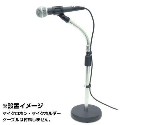 Triprop 卓上マイクスタンド DS-3(グースネックタイプ)
