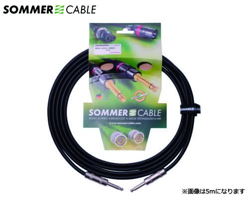 SOMMER CABLE 楽器用ケーブル SC-SPIRIT SPSS-0300(3m/SS)