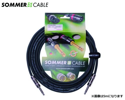 SOMMER CABLE 楽器用ケーブル COLONEL INCREDIBLE CMSS-0700(7m/SS)