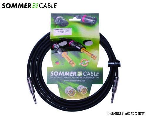 SOMMER CABLE 楽器用ケーブル SC-SPIRIT LLX LXSS-0700(7m/SS)