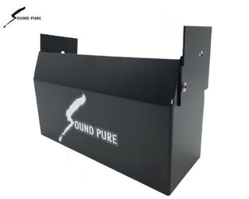 Soundpure(サウンドピュア)SPC-555(mk2)用専用紫外線拡散防止カバー