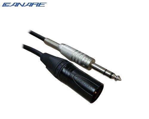 CANARE(カナレ)XLR/TRSケーブル 5m XLR(オス)⇔ステレオフォン(オス)  SPC05-B2