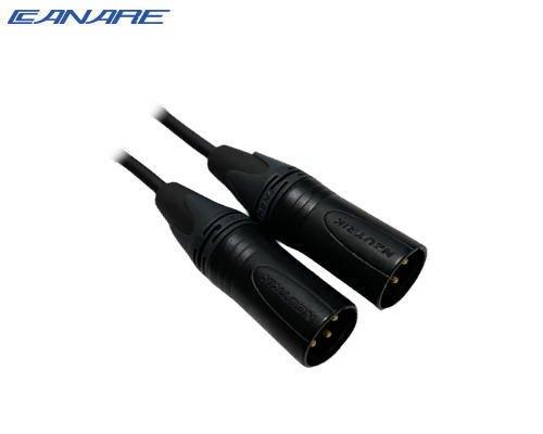 CANARE(カナレ) XLRケーブル 0.5M XLR(オス)⇔XLR(オス) EC005-B22