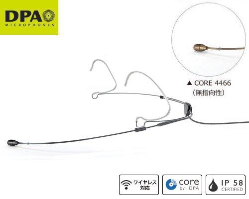 DPA CORE4466 ヘッドセット・マイクロホン  無指向性 4466-OC-R-B10 (黒/TA4F端子)