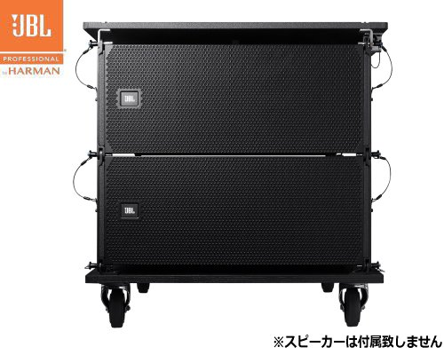 JBL トランスポーターキット BRX308-ACC