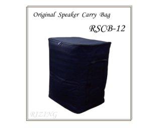 【当店オリジナル】 12インチスピーカー用ケース RSCB-12