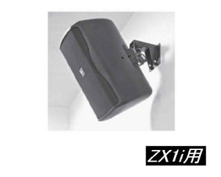 EV ZX1i 用ウォールブラケット ZX1iWBB(ブラック)/ ZX1iWBW(ホワイト)