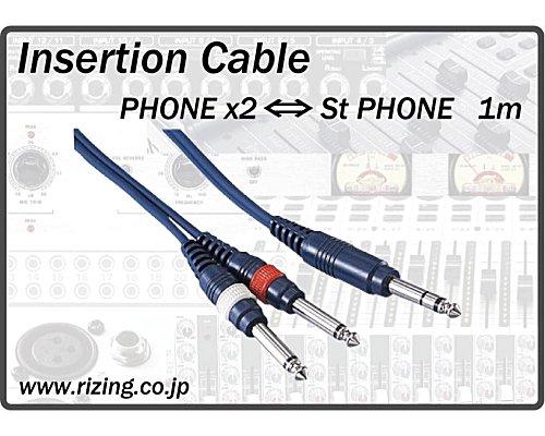 インサーション/センドリターン ケーブル 1M TD-10PSP(KP10PSP)