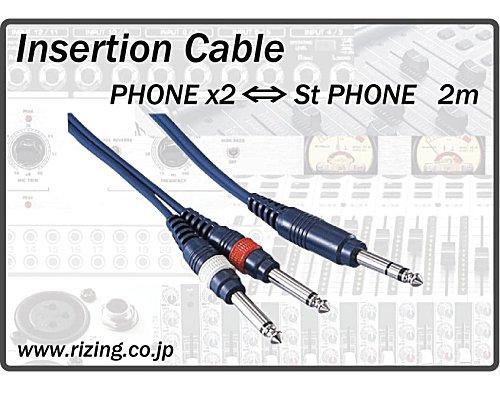 インサーション/センドリターン ケーブル 2M TD-20PSP(KP20PSP)