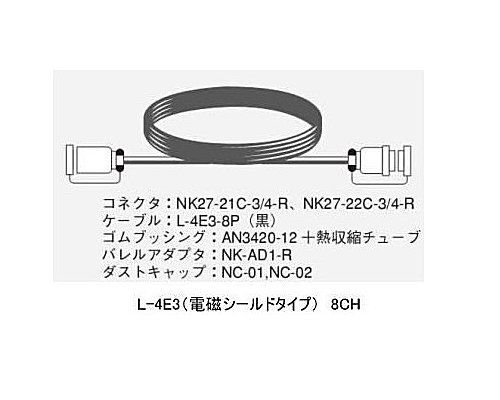 CANARE 8CH/50mマルチケーブル/電磁シールドタイプ