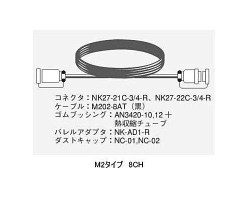 CANARE 8CH/50mマルチケーブル/M2タイプ