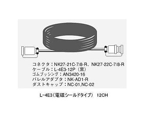 CANARE 12CH/5mマルチケーブル/電磁シールドタイプ