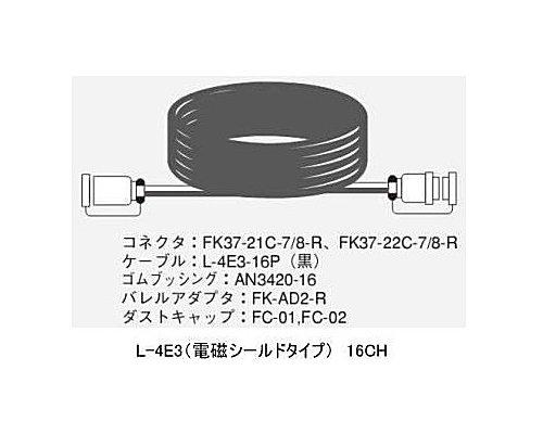 CANARE 16CH/5mマルチケーブル/電磁シールドタイプ