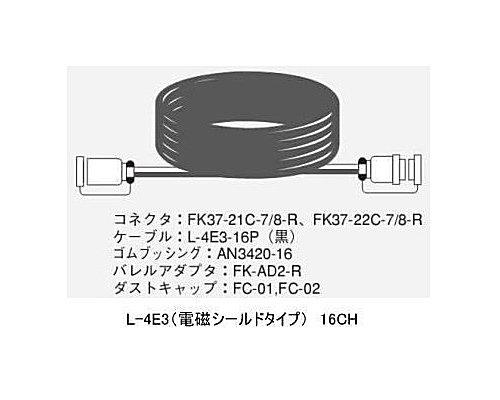 CANARE 16CH/30mマルチケーブル/電磁シールドタイプ