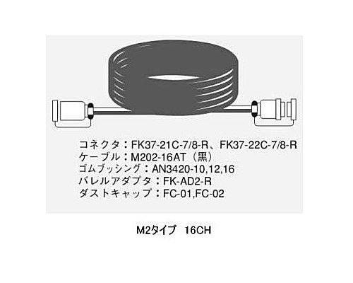 CANARE 16CH/30mマルチケーブル/M2タイプ