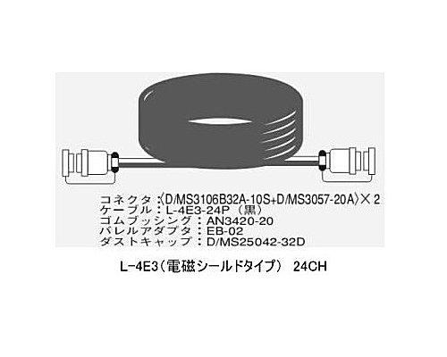 CANARE 24CH/5mマルチケーブル/電磁シールドタイプ