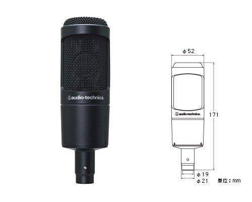 audio-technica  AT2035  オーディオテクニカ