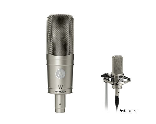 audio-technica  AT4047-MP  オーディオテクニカ