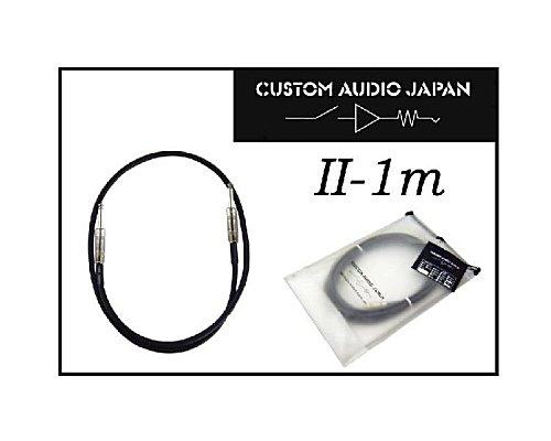 CUSTOM AUDIO JAPAN/ii-1M  シールド