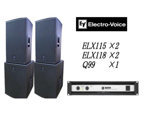 EV エレクトロボイス ELX115 + ELX118 1対向セット プラス・パワーアンプ