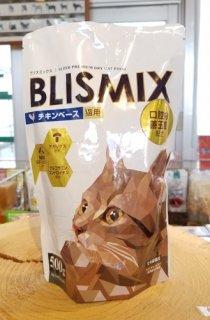 BLISMIX(猫用)
