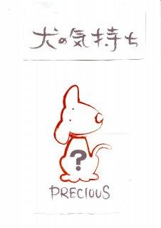 店長による愛犬のカロリー計算と給与量のアドバイス