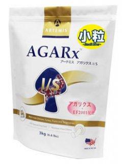 アガリクスI/S