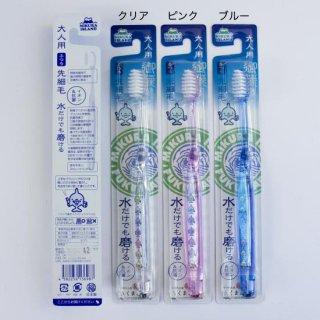 歯ブラシ(大人用)(子供用)【正面イルカ】