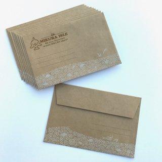 うずまき封筒【茶色】10枚入り