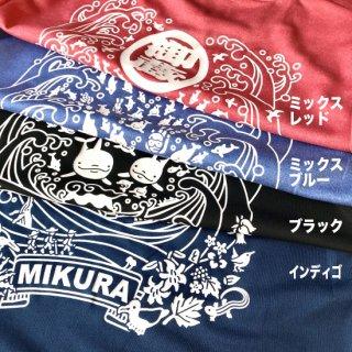 【2020新作】正面イルカと荒波 ドライTシャツ(ポリ100%)