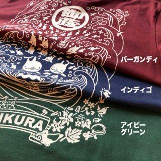 【2020新作】 正面イルカと荒波 Tシャツ(綿100%)