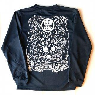 【2020新作】正面イルカと荒波 〔長そで/ネイビー〕ドライTシャツ(ポリ100%)