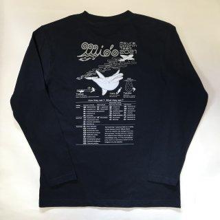 【2021】MidoTシャツ〔長そで〕Tシャツ(綿100%)ネイビー