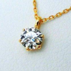 K18YG C-LINE ダイヤモンドネックレス D 0.579ct H-SI2-EX 中央宝石研究所ソーティング付