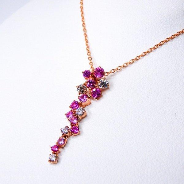 ピンクサファイア ダイヤモンドネックレス PSA 0.55ct D 0.25ct K18PG 45cm